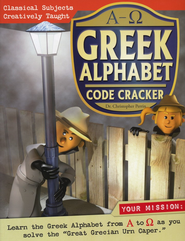 Greek Alphabet Code Cracker - Koine Resources