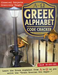 Greek Alphabet Code Cracker - Koine Resources