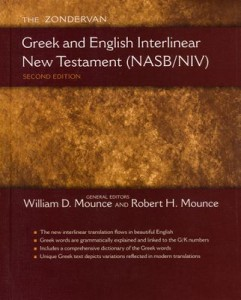 The Zondervan Greek English Interlinear Bible - Koine Resources