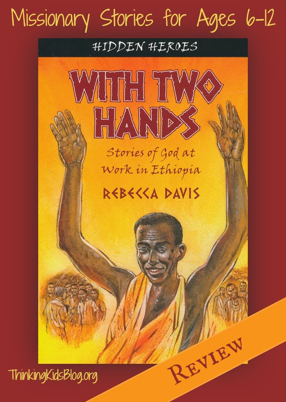 With Two Hands by Rebecca Davis {Thinking Kids Book Review}
