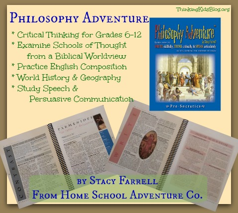 Philosophy Adventure Interior