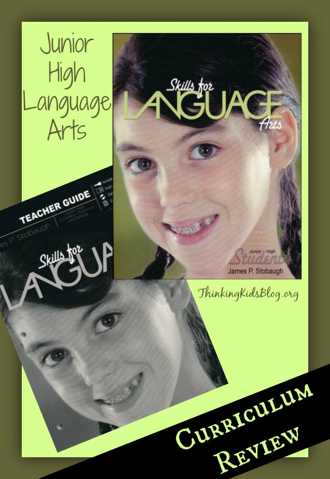 I'm so excited about this junior high language arts curriculum from James P. Stobaugh!