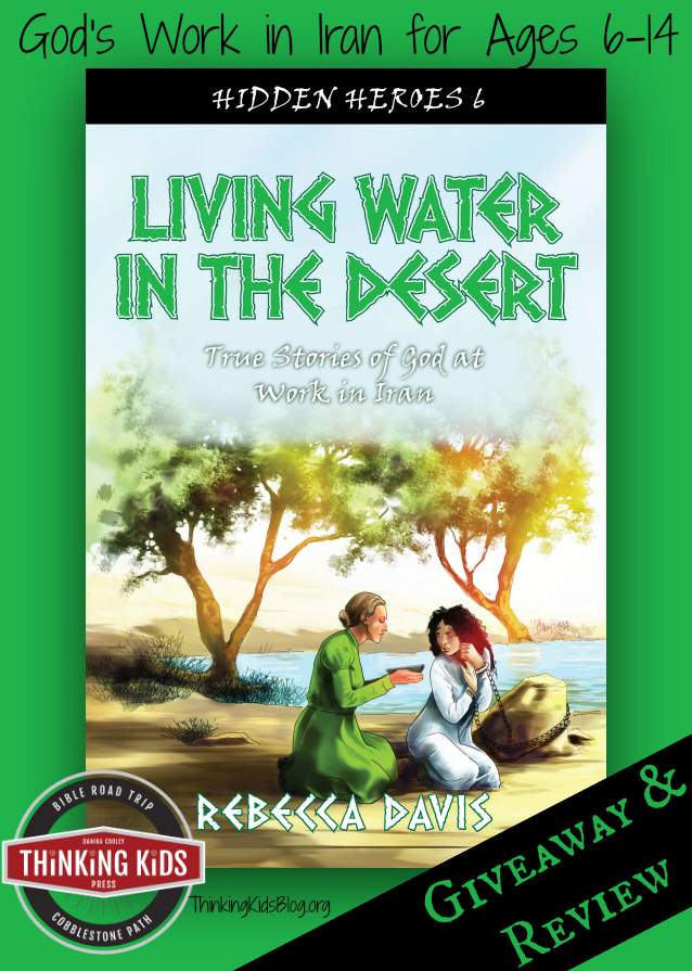 Wonderful testimonies of God's work in Iran during the 19th-21st centuries for kids ages 6-14.